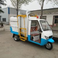 志成厂家直销三轮环卫车垃圾周转车城市保洁车