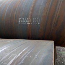 螺旋钢管820*8材质20#;无缝钢管219*6每吨价格
