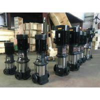 轻型不锈钢多级泵 CDLF12-110 7.5KW 立式多级泵厂家 福建龙岩众度泵业