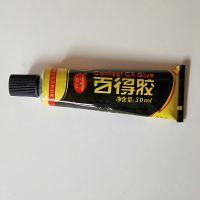 ***长城牌百得胶水30ml 用于粘接皮革 橡胶 木材 金属织物等
