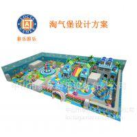供应中山泰乐游乐制造 大中小型室内外游乐设备 淘气堡 场地设计(TQ-01)