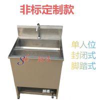 胜达供应医用304不锈钢感应/脚踏消毒洗手池 不锈钢双槽消毒槽可定制