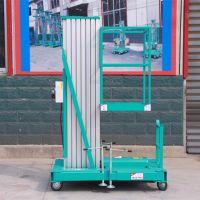 玉溪现货4-14米铝合金升降机 充气轮胎移动式升降台 维修高空作业货梯