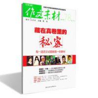深圳样本画册印刷书刊 期刊设计印刷定制