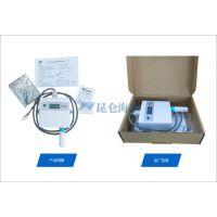 无锡昆仑海岸室外温湿度传感器JWSK-6VCC02价格