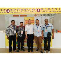 2017第三届广州国际五金工具展览会
