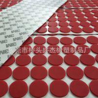 MOKURU硅胶垫  木头棒桌面3M硅胶垫 圆形强粘红色硅胶防滑垫