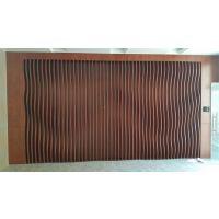 供应木纹铝单板幕墙 幕墙木纹铝单板