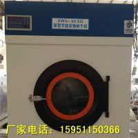 泰州市华航洗涤机械制造有限公司