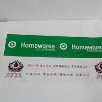 厂家直销KC5.0*85印字封箱胶带 彩色打包胶带 封口淘宝胶布定做
