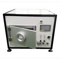 供应PT-10S电子设备模组等离子清洗器