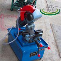 硕阳机械新型 SY-275型电动无毛刺切管机 电动切管机 切管机