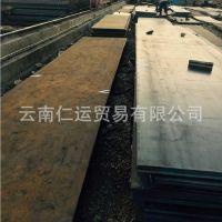 现货销售 昆钢Q345B钢板零割 热轧钢板 中厚板
