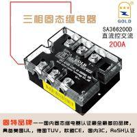 江苏固特GOLD直供工业级大功率三相交流固态继电器SA366200D