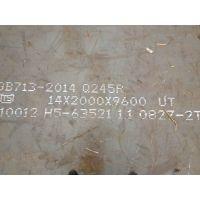 昆明钢板 攀钢 Q235B 5mmx1510x8米,是用钢水浇注,冷却后压制而成的平板状钢材