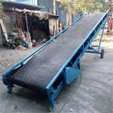 搬运货物输送机 润华 V型防滑输送机 电子产品装车上料机