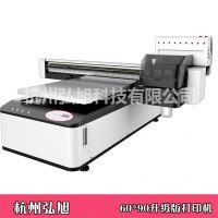 哈尔滨玻璃水晶uv打印机 奖杯底座万能打印机 亚克力打印机直销