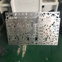 雕花铝单板幕墙-外墙氟碳防火铝单板价格