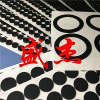生产电子五金工艺品用硅胶防滑垫/自粘硅胶脚垫厂家-盛杰橡塑