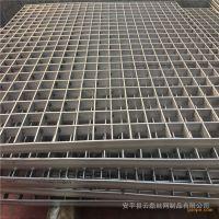放机器专用钢格板@广平放机器专用钢格板@钢格板生产厂家