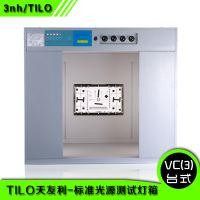 TILO天友利VC3手机安防对讲机可视电话摄像头影像照明箱光源箱