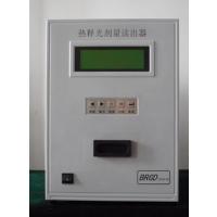 生产厂家型号 热释光剂量仪 BRGD2000D 精迈仪器