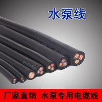 电线电缆厂家直销 JHS-1*50平潜水泵专用软橡套防水电缆 批发水泵电缆线