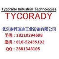 北京泰科瑞迪工业设备有限公司
