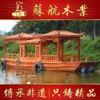 供应水上宾馆船/景区旅馆船/小型画舫船/观光船