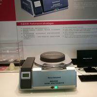 天瑞EDX1800B环保ROHS卤素6项有害元素检测仪