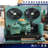 供应谷轮5HP风冷半封闭制冷机组、制冷设备