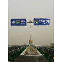河北道路单双悬臂式标志杆定制加工