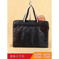 订做 商务包精品男包公文包男士手提包包横款休闲男式商务包
