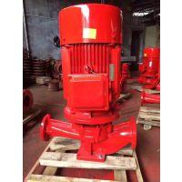哪里有生产XBD4.5/15-KYL室内消火栓泵功率75KW,消防泵规格型号、喷淋泵扬程计算