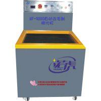 诺虎优质磁力抛光机NF-8000压铸件抛光去毛刺设备处理方法[220V]