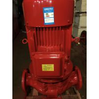3CF认证消防泵厂家直销型号XBD7.0/50G-L喷淋泵功率37KW,消防喷淋泵套什么定额