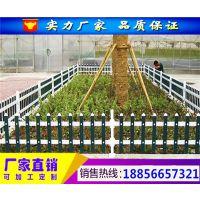 霍山县塑钢护栏厂家批发产品