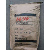 日本东丽玻纤与矿物增强无卤阻燃V-0级PPS:A610EA1,A610M-X03,A625H-L01