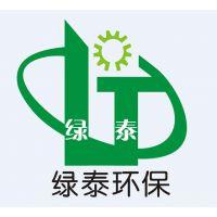 宁波绿泰环保机械有限公司