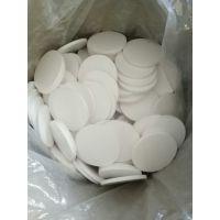河北 昌盛 供应优质白色聚四氟乙烯四氟垫片