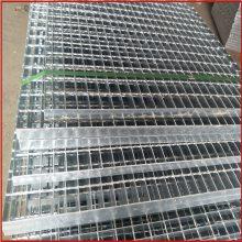 钢格栅踏步型 小区踏步板规格 钢格栅板厂家直销