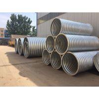 钢波纹管涵镀锌波纹钢管生产基地 衡水贝尔克