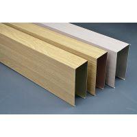 金属建材铝方天花、木纹铝方通、铝合金型材铝方管