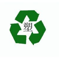 中山中粤塑料制品有限公司