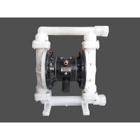 QBK-50隔膜泵 气动  电动   塑料隔膜泵  气动化工厂专用水泵