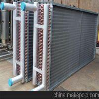 鑫鼎供应单金属翅片管/ 双金属复合翅片管 表冷器
