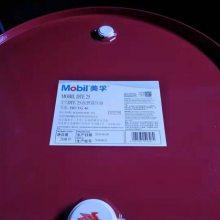 68号抗磨液压油DTE26,DTE26高品质抗磨液压油,工业润滑油供应商