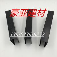 加工定制木纹铝方通 丽江铝方通吊顶轻、材质钢性好、耐冲击性能强