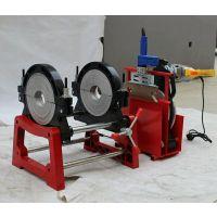 山东厂家批发PE热熔焊机 PPR热熔器 电熔焊机 全自动315-90 液压450 秀华机械