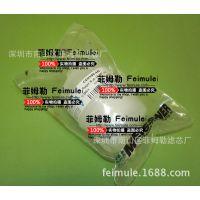 MEISSNER 高粘性涂料过滤器 CSMN99-442 筒式过滤器 囊式过滤器